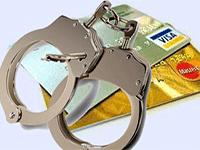 За что могут арестовать расчетный счет
