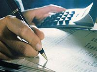 Учет операций в обособленном подразделении без расчетного счета