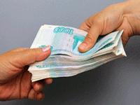 Как вносить средства на расчетный счет