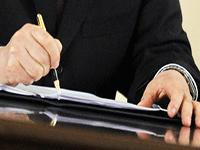 Перечень документов для открытия расчетного счета