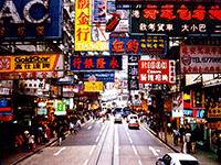 Особенности гонконгских банков