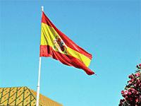 Открытие банковского счета в Испании