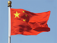 Банковский счет в Китае