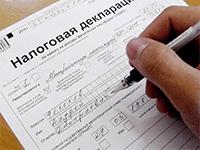 Уведомляем налоговую о закрытии счета в банке