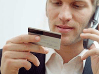 Уведомление о закрытии расчетного счета