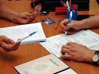 Как заполнить уведомление об открытии расчетного счета