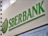 Обособленный банковский счет