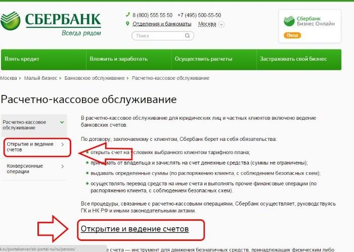 деньги в долг в оренбурге под расписку