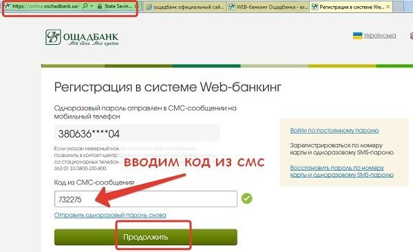 лада в беларуси официальный сайт кредит
