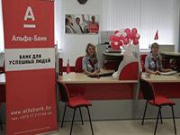 Расчетный счет в Альфа-банке – в чем преимущества