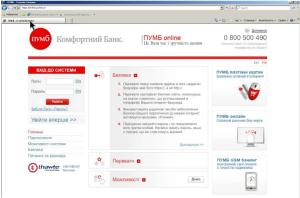 Сайт ПУМБ