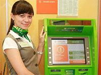 Как пополнить счет карты Сбербанка через терминал