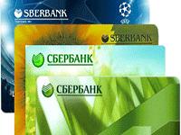 Карта Сбербанка: сколько цифр в номере счета