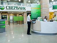 Открытие счета для физического лица в Сбербанке