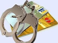 Арестован счет