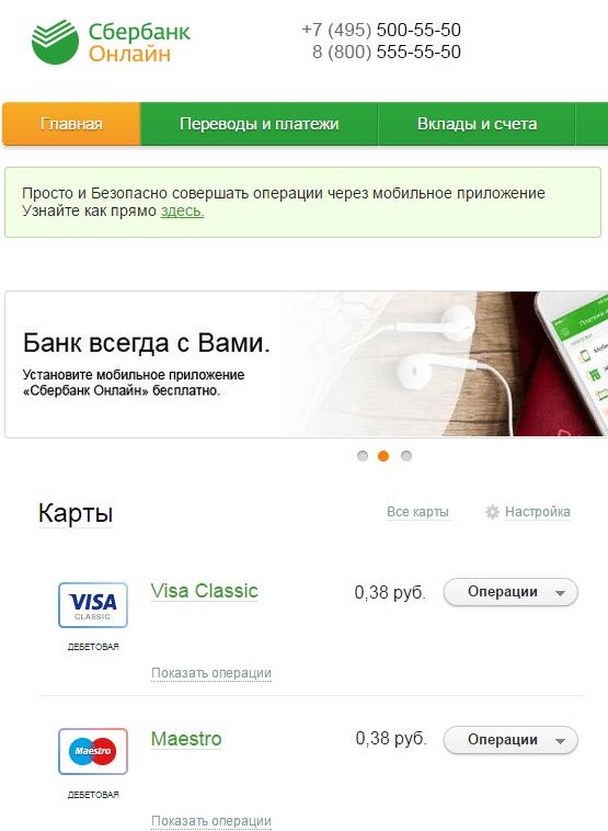 фото карт банка с деньгами на счету исключено