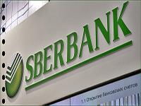 Особенности корреспондентского счета в Сбербанке