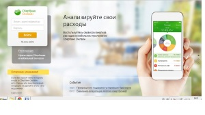 Сайт онлайн