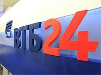 Чем может быть полезен брокерский счет в ВТБ 24