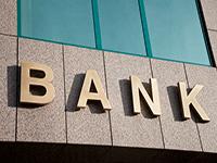 Выбираем банк для открытия счета