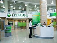 Открытие счета в Сбербанке