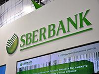 Особенности счета депо в Сбербанке