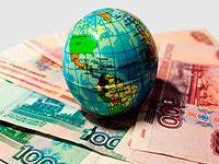 В чем суть свободных экономических и оффшорных зон