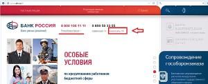 Выбрать меню «Банкоматы»