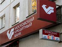 Отделение МКБ