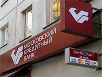 Где найти банкоматы МКБ