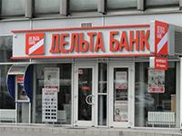 Отделение Дельта Банка