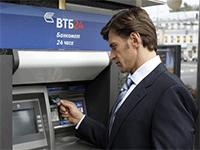 Снятие наличных в банкомате ВТБ24