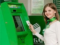 Как изменился лимит снятия наличных в банкоматах Сбербанка