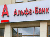 Как снять наличные с кредитной карты Альфа-банка