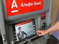 Снятие денег с кредитки