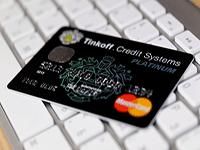 Кредитная карта банка «Тинькофф»