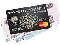 Как снять наличные в Тинькофф Банке совершенно бесплатно