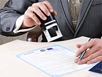 Регистрация оффшора в Белиз