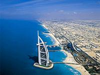 Особенности оффшоров в Эмиратах