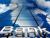 Оффшорный банк: разновидности и возможности