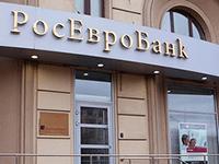 РосЕвроБанк: как снять наличные без комиссии