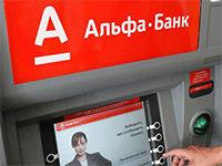 Как снять наличные средства с карты Альфа-Банка без комиссии