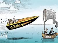 Борьба с оффшорами