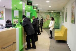 Снятие денег в кассе банка