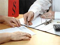 Применение кредит-ноты
