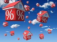 Проценты за ипотеку