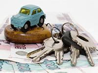Оформление автомобильного кредита