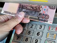 Кредит на кредитную карту