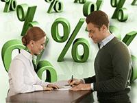 Оформляем кредит