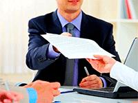Подача документов на кредит